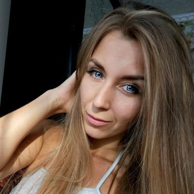 Александра Светлакова
