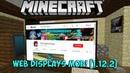 Minecraft: Mod Showcase! (Web Displays Mod) [1.12.2]