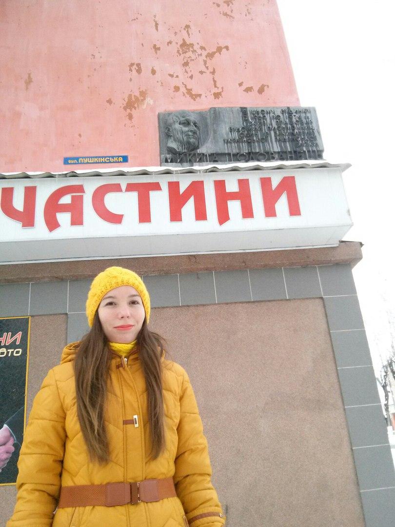 Галина Комарніцька