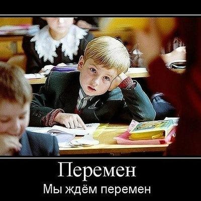 Алеся Слуковская, 3 марта 1992, Минск, id217904320