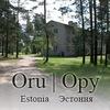 Oru | Ору - поселок в Эстонии в 40 км от Нарвы,