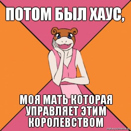 http://cs323920.vk.me/v323920326/7438/4UeLDDww9lM.jpg