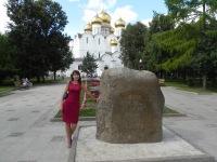 Елена Куркина, 25 июня , Москва, id10533582