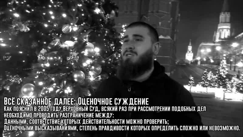 ЛЕВ ПРОТИВ конфликт с депутатом. Антон Горелкин