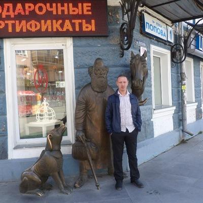 Александр Пахотин, 2 февраля 1979, Ишим, id219856466