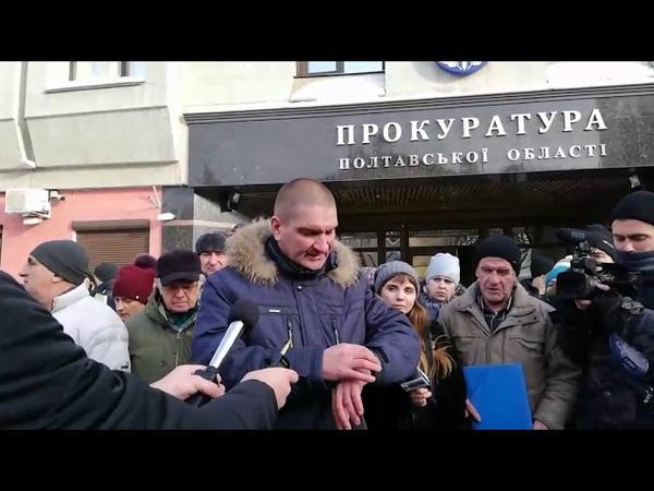 Віталій Ємець про підозру Наталії Саєнко та обрання запобіжного заходу