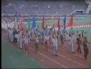 World Festival of Youth and Students in North Korea 1989 (French)