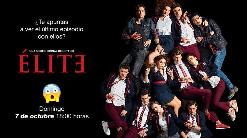 El elenco de Élite se junta para ver el último episodio de la temporada | Élite Netflix