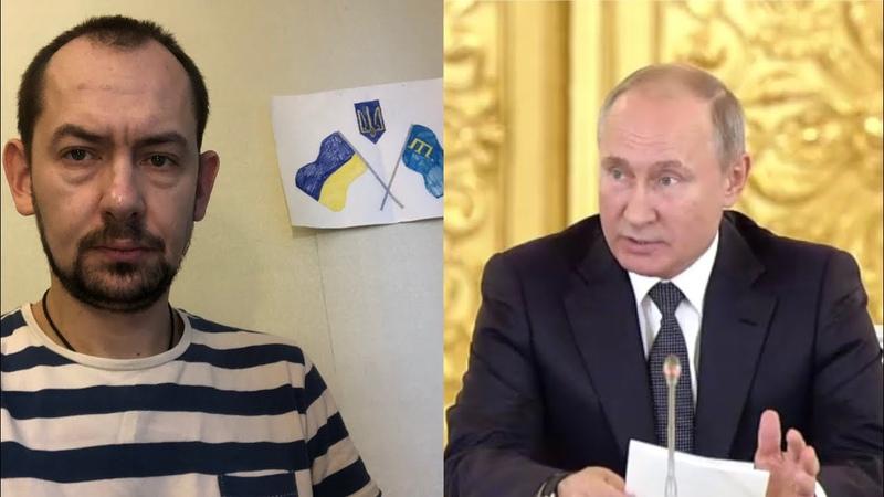 Разговоры о правах человека, или как Франция стала хуже Украины
