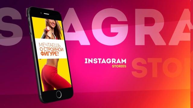 Instagram Stories Demoreel
