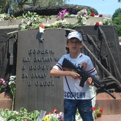 Никита Вдовин, 18 мая , Одесса, id216145017