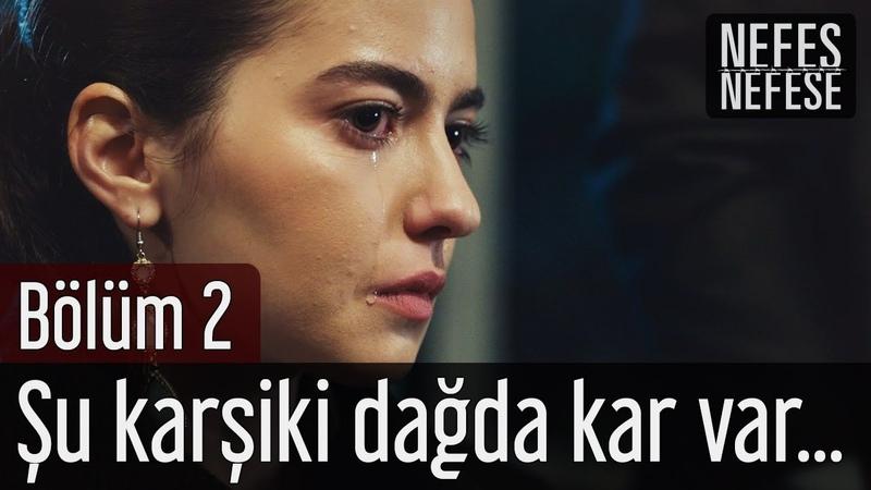 Nefes Nefese 2. Bölüm - Mustafa İpekçioğlu - Şu Karşiki Dağda Kar Var Duman Yok