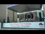 Jazz The cultural program
