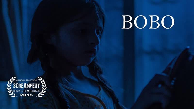 Бобо / Bobo (2016, Пакистан, ужасы, короткий метр)