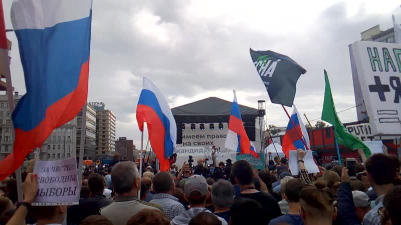 Выступление Александра Соловьева на проспекте Сахарова Митинг 20 07 19 за допуск независимых кандидатов в Мосгордуму