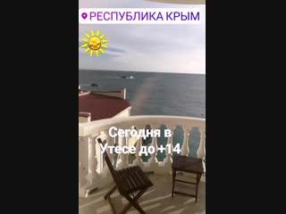 Вид с балкона гостиницы САНТА БАРБАРА Крым Алушта Утес