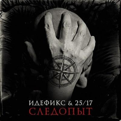 Юрий Молчан, 25 июня 1998, Нерюнгри, id216789314