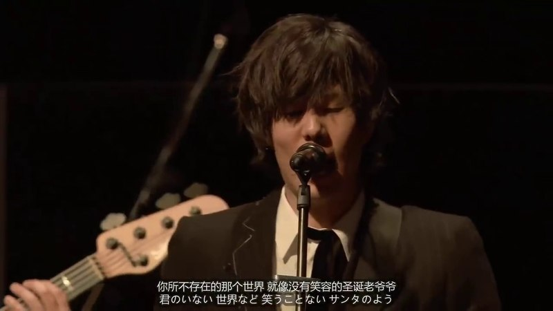 Kimi no Na wa. Orchestra Concert -
