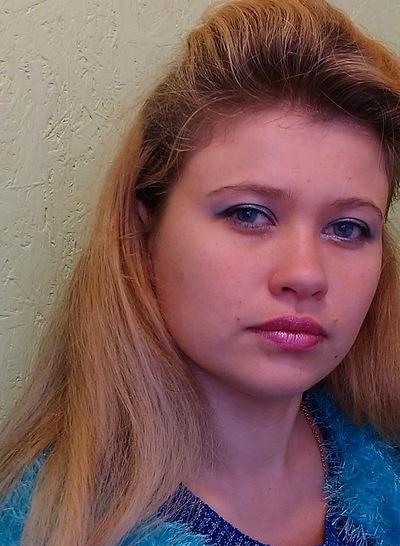 Ирина Колесник, 6 октября , Бровары, id195701788