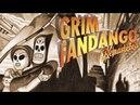 Grim Fandango Remastered - стрим первый