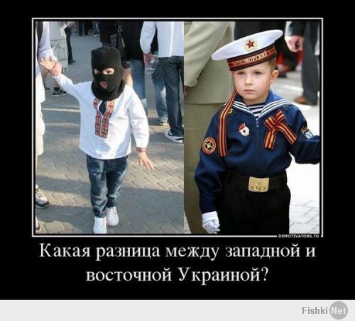 новости россии 7 августа 2014 года