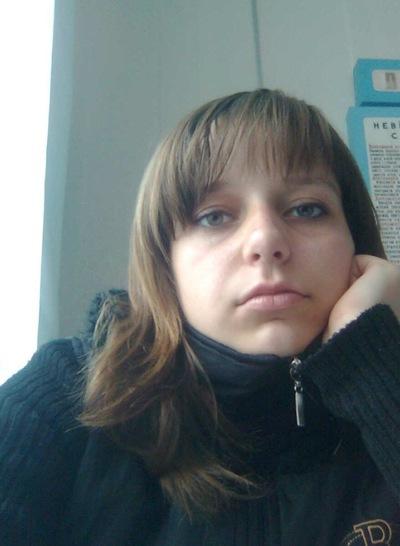Tanya Ηиколаева, 26 апреля 1999, Киев, id215385467