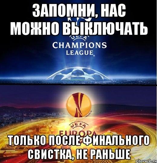 Футбольні меми