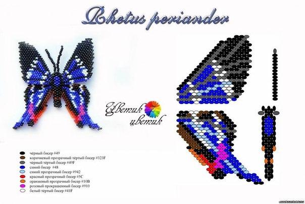 Схема плетения ажурной бабочки