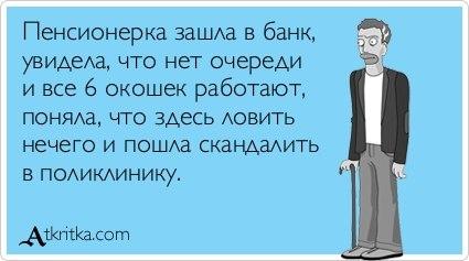 http://cs405922.userapi.com/v405922232/286f/aOG0RAKrnXk.jpg