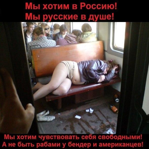 Из Крыма отправили в Магадан и Якутск около 400 переселенцев из Донецкой области - Цензор.НЕТ 2353