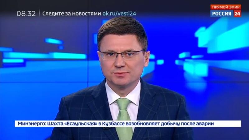 Новости на Россия 24 • Благотворительная организация из Воронежской области получила президентский грант