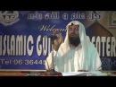 Aqeedah E Tawheed Ke Baghair Koi Amal Qubool Nahi Hota - Sheikh Muhammad Tariq