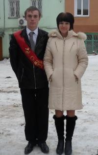 Алексей Чичинов, 4 сентября , Киров, id178682873