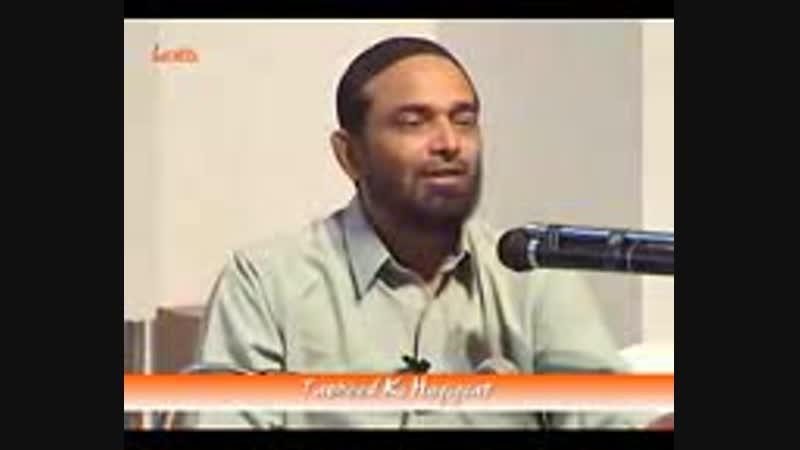 Tawheed_ki_haqeeqat_~Shaikh_Jalaluddin_Qasmi.3gp