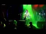 Вадим Курылёв - Колесо сансары (11.12.11, live)