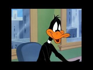 Даффи Дак - Большая коллекция / Daffy Duck- The Big Collection. 1936-1988. Часть 1. Перевод Алексей Михалёв. VHS