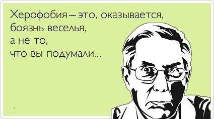 http://cs313830.vk.me/v313830704/4c15/jqkNNPAGUQo.jpg
