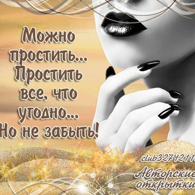Анна Тихнибедина, 11 февраля , Ачинск, id159201446