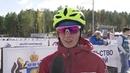 Светлана Миронова: «Устала из-за погони и допустила ошибки на рубеже»