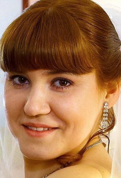 Светлана Садыкова, 10 февраля 1986,  Железногорск, id116892269