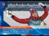 Российская лыжница из Республики Коми Юлия Белорукова завоевала бронзу в спринте классическим стилем на Олимпиаде-2018