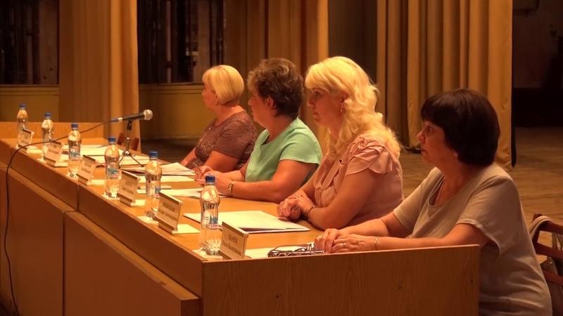 В Стаханове прошла ежегодная городская августовская педагогическая конференция