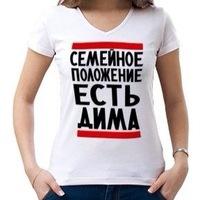 Катрин Ромашкина, 8 февраля 1995, Сыктывкар, id176872555