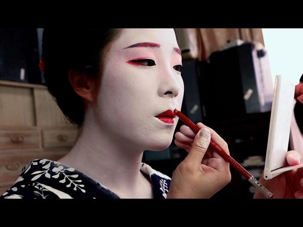 半玉(舞妓)さんの白塗りメイク最初から最後まで how to Maiko(Geisha) make-up