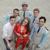 Кавер группа Радио Мальта | Челябинск Москва