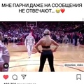 gera_chtec video