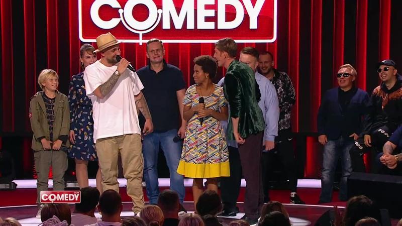 Comedy Club Сюрприз от поклонников Басты