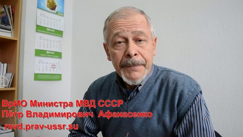 ПОСТАНОВЛЕНИЕ о дружинах Союза Советских Социалистических Республик