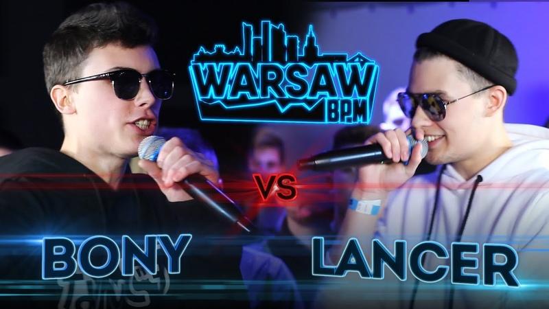 WAR-SHOW CUP BONY X LANCER (1 этап)