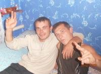 Анатолий Одинцов, 14 июля 1993, Сумы, id164704126